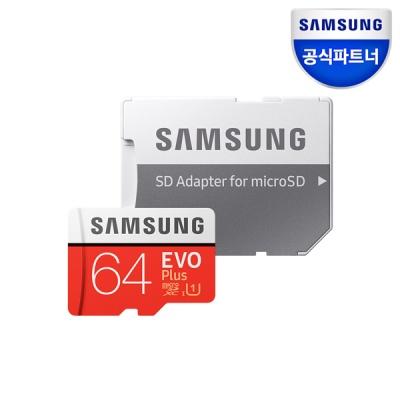 공식인증 마이크로SD카드 EVO PLUS 64GB MB-MC64HA/KR