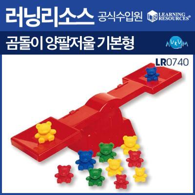 러닝리소스 곰돌이 양팔저울 기본형(LR0740)