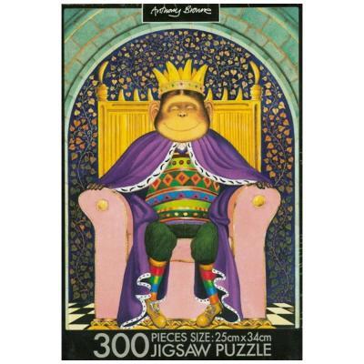 앤서니 브라운 직소퍼즐 300pcs: 때로는 왕