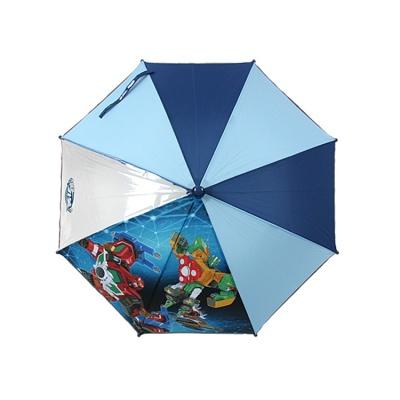 카봇 47 갤럭시 우산