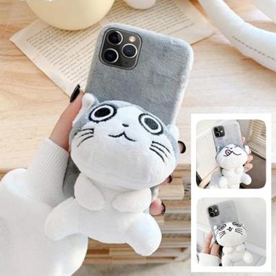 아이폰12 미니 pro max 고양이 인형/벨벳 퍼 폰케이스