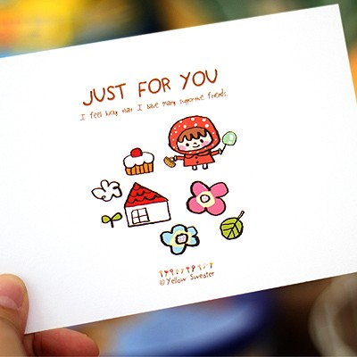POSTCARD-JUST FOR YOU