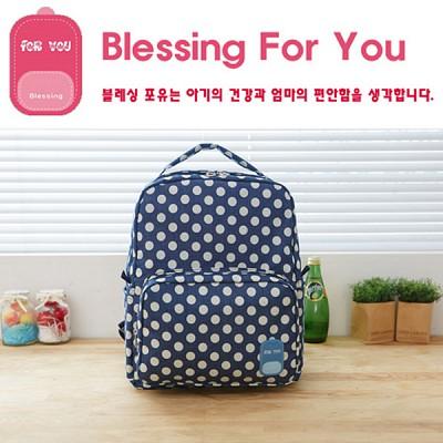 [블레싱포유 ] 보온 보냉 기저귀가방 백팩 - 유니크 Simple Line