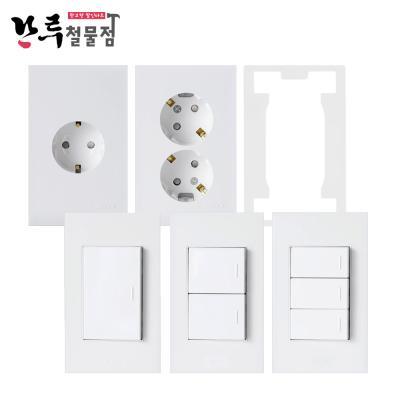 [서울산전] LOVE 스위치 커버교체 셀프인테리어/조명