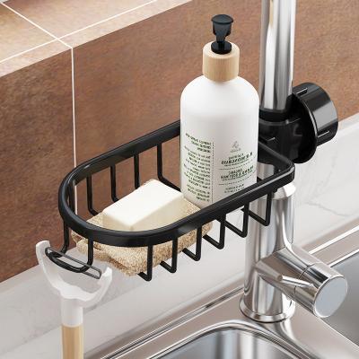 쿨앳홈 수전 걸이 다용도 바스켓 욕실 주방용품 선반