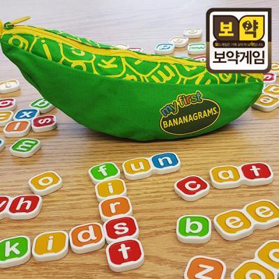 보약게임 초록 바나나그램스