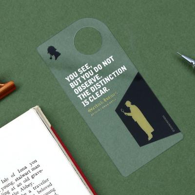 세계문학 투명 책갈피