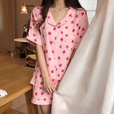 딸기해 포근한 순면 100% 파자마 잠옷