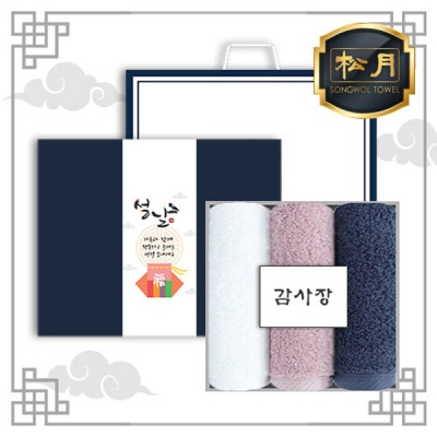 송월 호텔 40수 180g 3P 설 선물세트