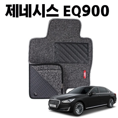 EQ900 이중 코일 차량 차 발 깔판 바닥 카 매트 Gray