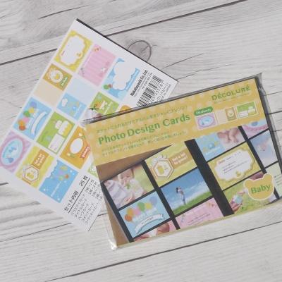 [Nakabayashi] 앨범꾸미기 데코 엽서-나카바야시 포토 디자인 카드 26매 HF495-1 베이비