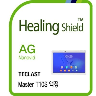 태클라스트 마스터 T10S 저반사 액정보호필름 전면1매