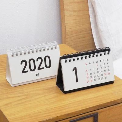 2020 언더모니터 작심한달 미니캘린더