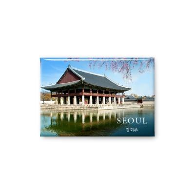 한국 여행마그넷 기념품 경회루_인테리어자석