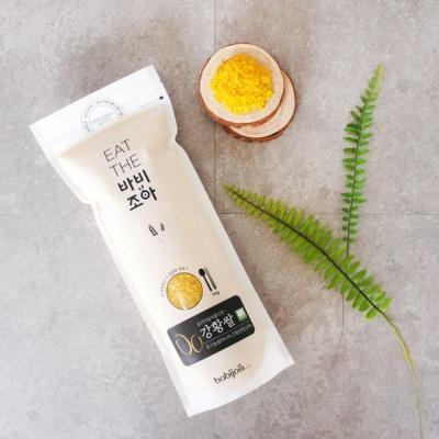 유기가공식품인증 백미에 섞어먹는 강황쌀 1kg
