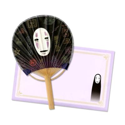 가오나시 원형 대나무부채+봉투 set (간판)