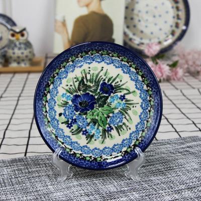 폴란드그릇 아티스티나 원형 접시 16cm 유니캇u4575