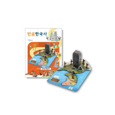 만공한국사 입체퍼즐 - 고구려 광개토대왕릉비