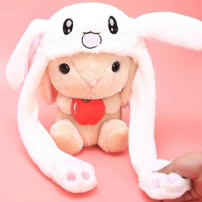 갓샵 움직이는토끼모자 토끼귀모자 귀움직이는모자 돈키호테모자