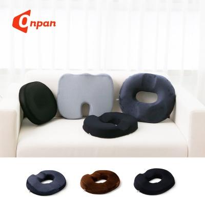 메모리폼 도넛방석 바른자세 의자방석 쿠션 4U형