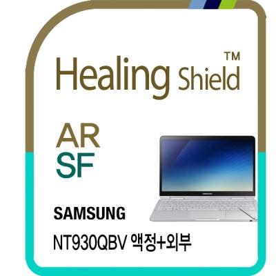 노트북 펜 NT930QBV 고화질 액정+외부3종 필름 세트