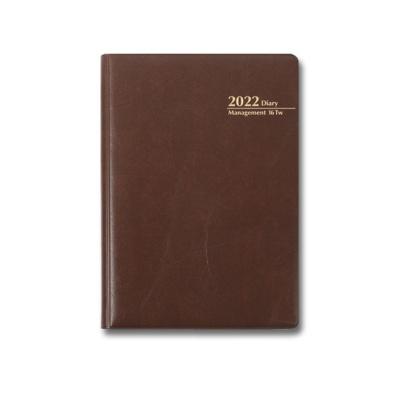 양지사 매니지먼트/16TW/2022