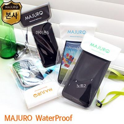 마주로 휴대폰 TPU 방수팩 일반형 MAJURO WaterProof