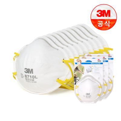 [3M]방진마스크 8710L/산업용방진마스크(3개입)3세트