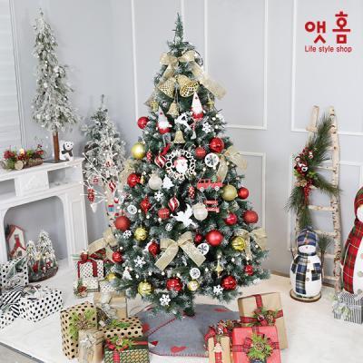 앳홈 하퍼골드 크리스마스 트리 2.1M