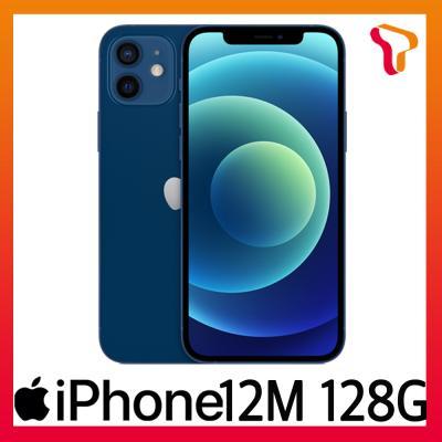 [SKT선택약정/번호이동] 아이폰12M 128GB [제휴혜택]
