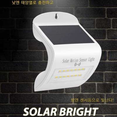 태양전지 충전 LED 센서등
