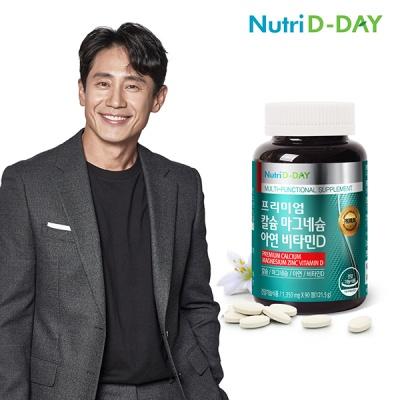 [뉴트리디데이] 칼슘 마그네슘 아연 비타민D 3개월분