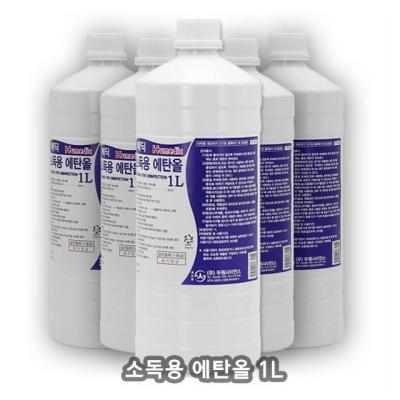소독용 에탄올 1L
