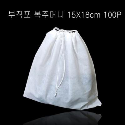 고급형 컬러 부직포 복주머니 화이트 15X18cm 100P