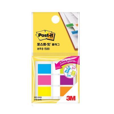 포스트잇플래그 683-6AN (3M)(개) 329678