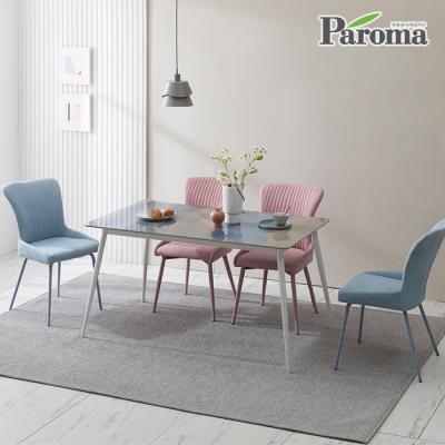 파로마 파울 6인 통세라믹 식탁세트 YY004