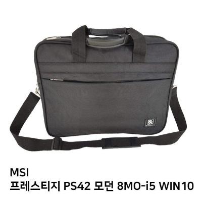 S.MSI 프레스티지 PS42 모던 8MO i5 WIN10노트북가방
