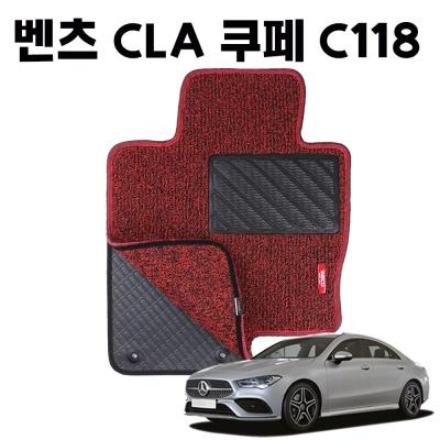 벤츠 CLA C118 이중 코일 차량 차 발 바닥 카매트 Red