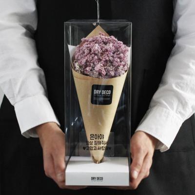 드라이플라워 시네신스 미디엄 꽃다발/기념일선물