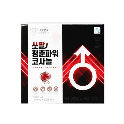 경희한방바이오 쏘팔 청춘파워 코사놀 30캡슐 x 2박스