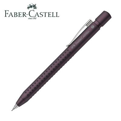 파버카스텔 그립 2011 샤프 0.7mm (브라운)