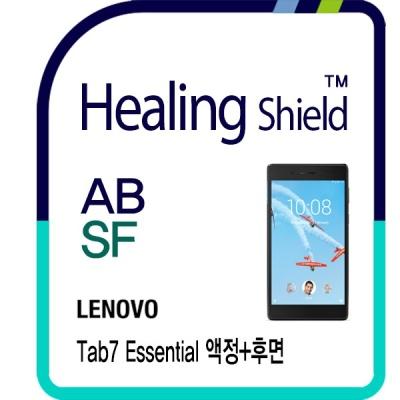 레노버 탭7 에센셜 시력보호필름1매+후면 매트필름2매