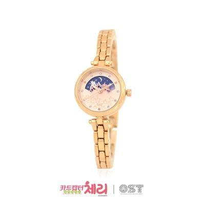 [카드캡터체리] 저녁벛꽃 문페이즈 메탈 시계