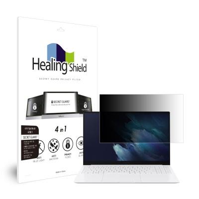 갤럭시북 프로 NT950XDB/Y 항균 양면 정보보안기