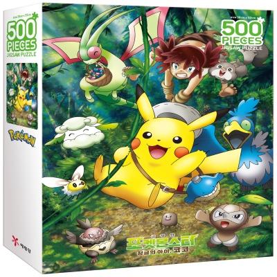 포켓몬스터 직소퍼즐 500피스 정글의 아이 코코