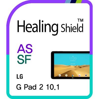 [힐링쉴드] LG G Pad2 10.1 마이티 안티쇼크 충격흡수(방탄)보호필름 1매+후면보호필름 2매(HS153218)
