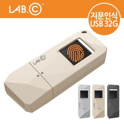 [LAB.C] 터치 USB 지문인식 보안 메모리 [ 32GB ]
