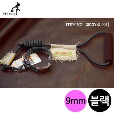 터치펫 라운드리드줄 목줄세트 (9mm) (블랙)
