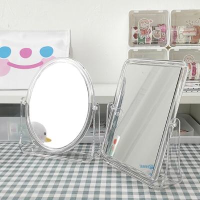 투명 양면 탁상거울