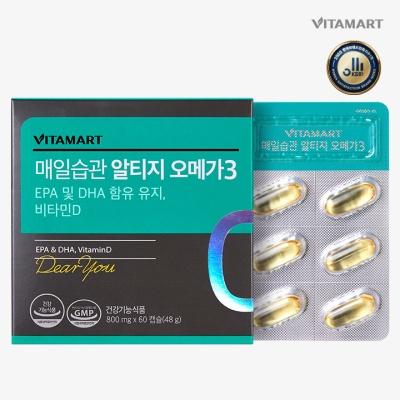 [비타마트] 매일습관 알티지 오메가3 60캡슐